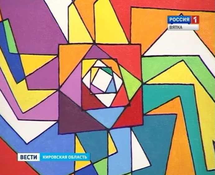 Выставка Геннадия Лучинина