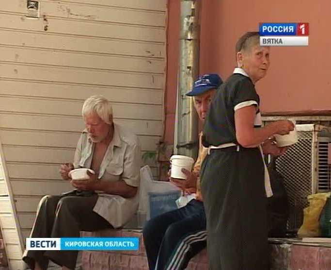В Кирове прошла акция