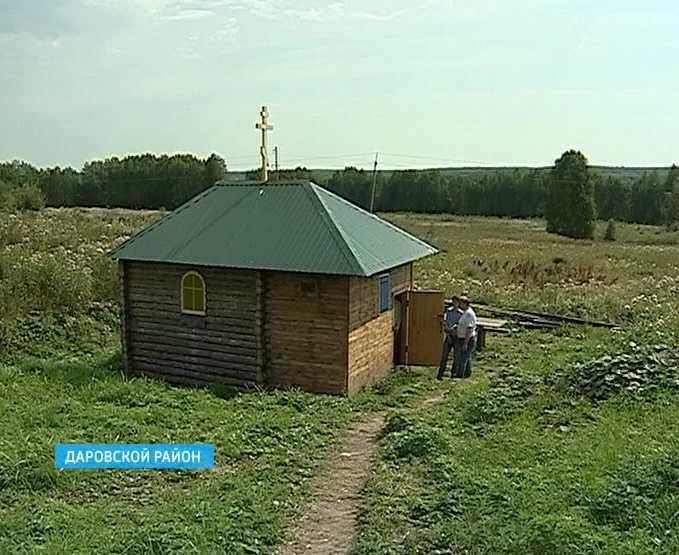 Святой источник в окрестностях Даровского