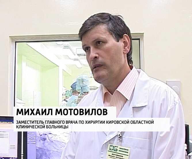 13 больница справочная москва телефон