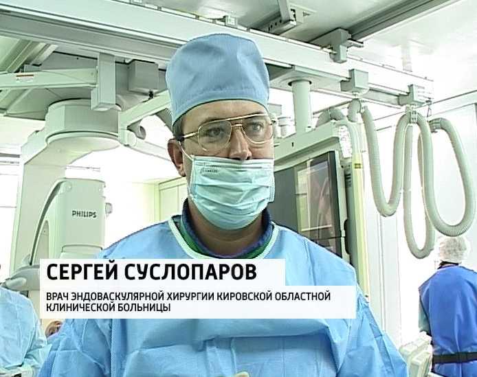 Как пройти общее обследование в больнице