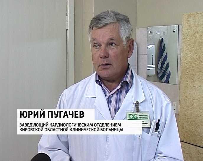 кто главнее главный врач или заведующий отделением Казань, Восстания