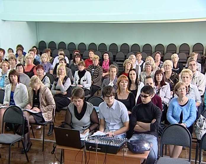 Педагогические конференции