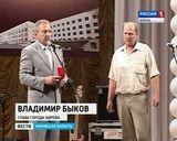 Юбилей завода «Маяк»