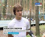 Конькобежец Алексей Суворов