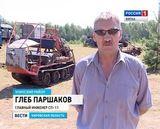 Нефть в Унинском районе