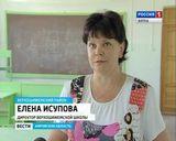 Школа в Верхошижемье