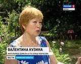 Кировский дворик