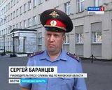 Майор Перминов