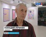 """Выставка Геннадия Лучинина """"Белый квадрат"""""""