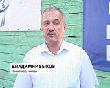 Площадка «Динамо»