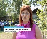 Юбилей села Торопово