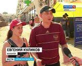 """В Кирове прошла акция """"Накорми голодного"""""""
