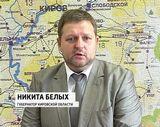 Никита Белых и Владимир Уйба в межвузовском центре ВятГУ