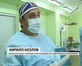Мастер-класс по малоинвазивной сосудистой хирургии