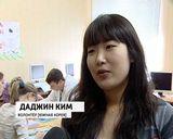В Киров приехали преподаватели английского языка