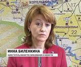 На совещании кировских педагогов побывала Инна Биленкина