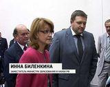 Инна Биленкина в Советске