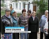 Пенсионный фонд в Куменах