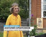 Итоги пленэра в Рябово
