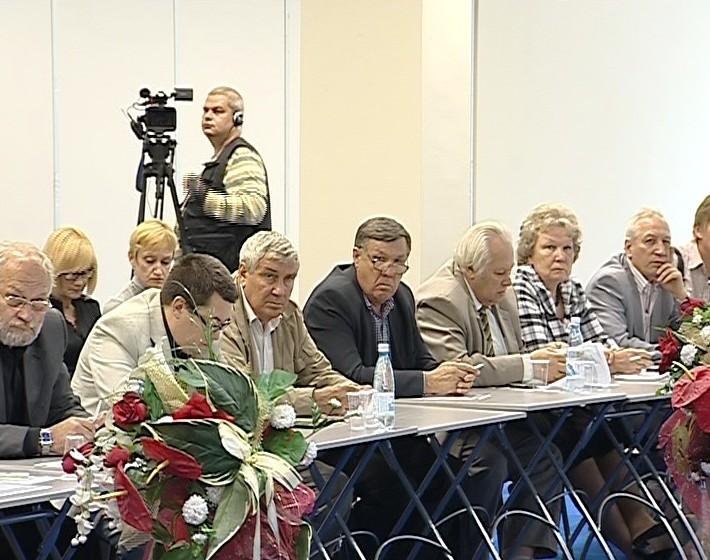 Вятский экологический форум