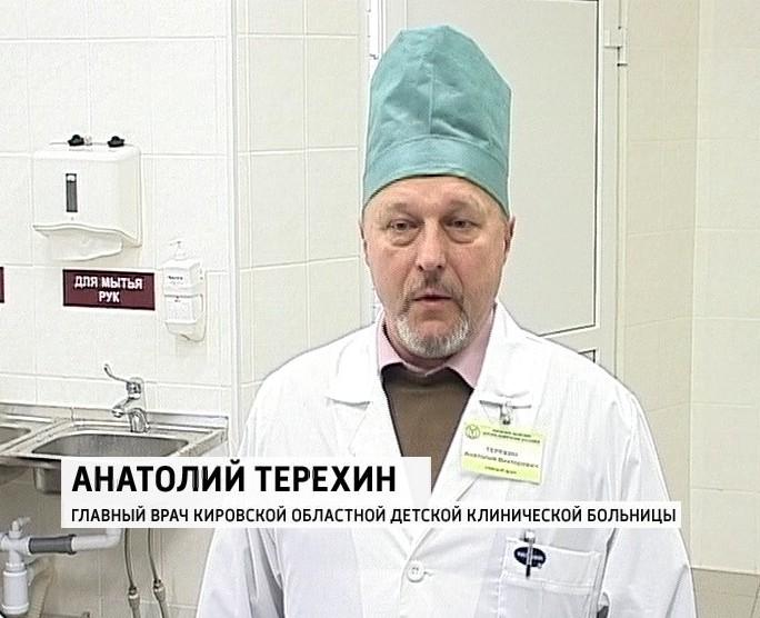Расписание врачей на студеной горе во владимире