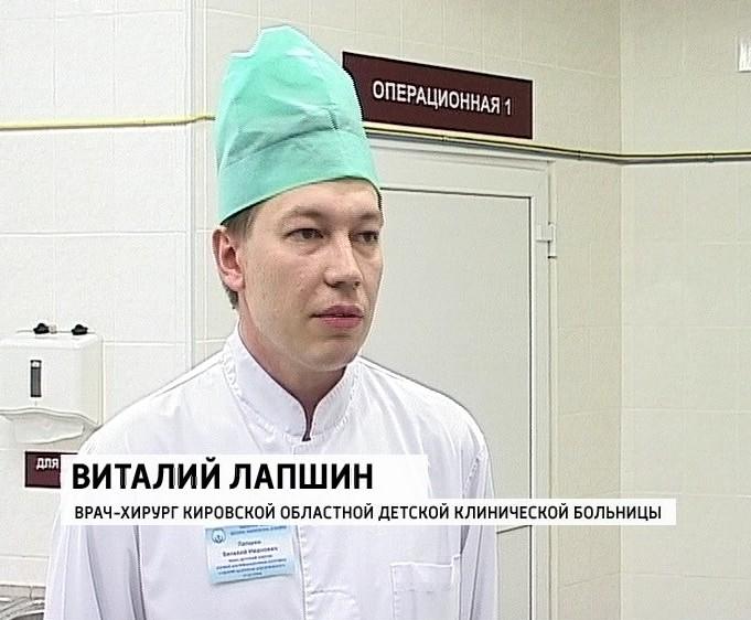 Северная городская клиническая больница киров сайт