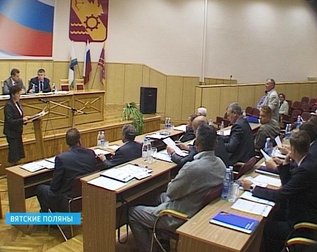 Заседание Вятскополянской городской Думы