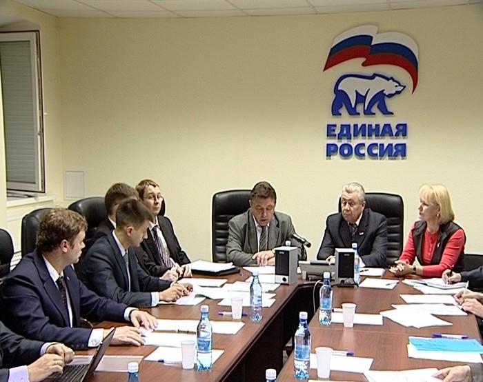 Антикоррупционный комитет