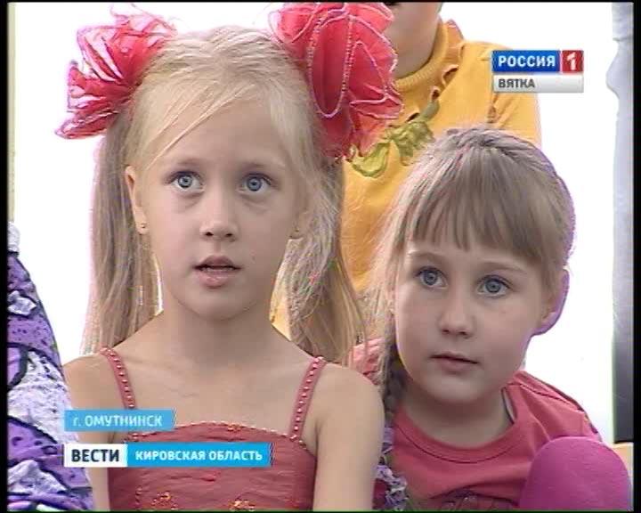 Итоги областного конкурса детского рисунка