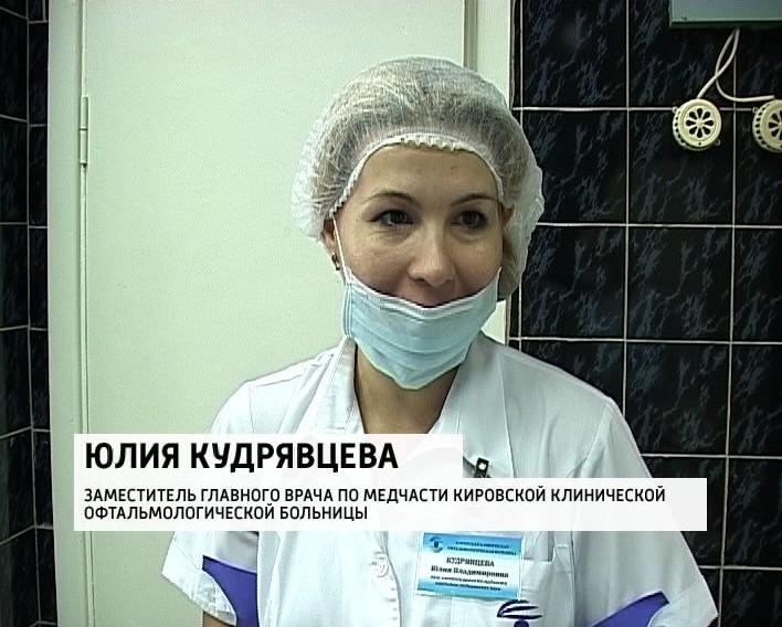 4 я градская больница в москве
