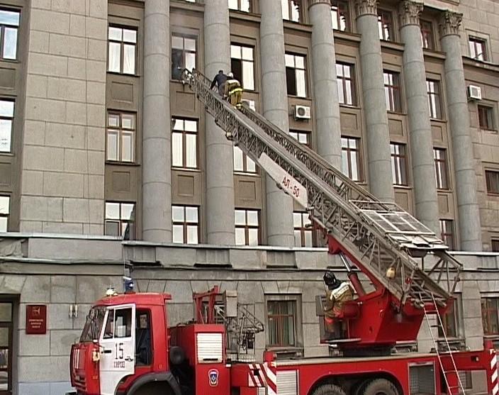 Эвакуация правительства
