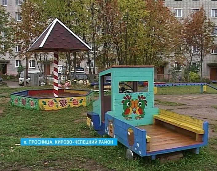 Детская площадка в Проснице