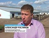 "Никита Белых на племзаводе ""Октябрьский"""