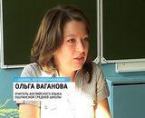 1 сентября в Ошланской средней школе