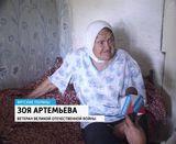 Ветеран ВОВ живет в бараке