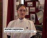 Ученики кировской школы N 16 в музее истории народного образования