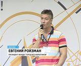 Пресс-конференция Михаила Прохорова, лидера партии «Правое дело»