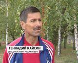 Кубок России по бегу