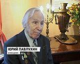 Выставка, посвященная 70-летию блокады Ленинграда