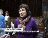 В Киров приехали латвийские школьники