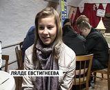 Латышские школьники раскрасили дымковскую игрушку