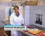 Новая система питания в геронтологическом отделении поселка Левинцы