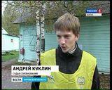 """Детская спартакиада в лагере """"Березка"""""""