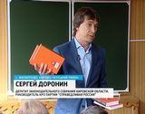 Подарки сельским детям от партии «Справедливая Россия»