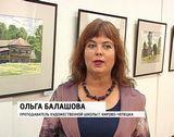 Выставка казанского художника Григория Эйдинова