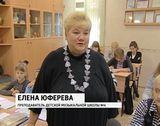 Лучший преподаватель детской школы искусств