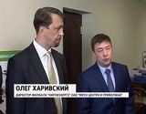 Совещание руководителей технических служб всех российских межрегиональных сетевых компаний, составляющих «Холдинг МРСК»