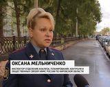 Иностранные граждане в Кирове