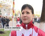Флаг Универсиады в Кирове